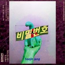 http://www.heejinjang.com/files/gimgs/th-5_ar2_fiction.jpg
